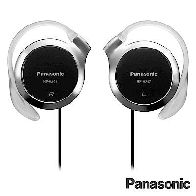 Panasonic國際牌運動型耳掛式耳機RP-HZ47GU
