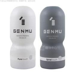 日本GENMU-新一代素材進化 吸吮真妙杯二入組(快速到貨)