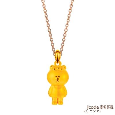 J'code真愛密碼 LINE熊美好幸福黃金墜子-立體硬金款 送項鍊