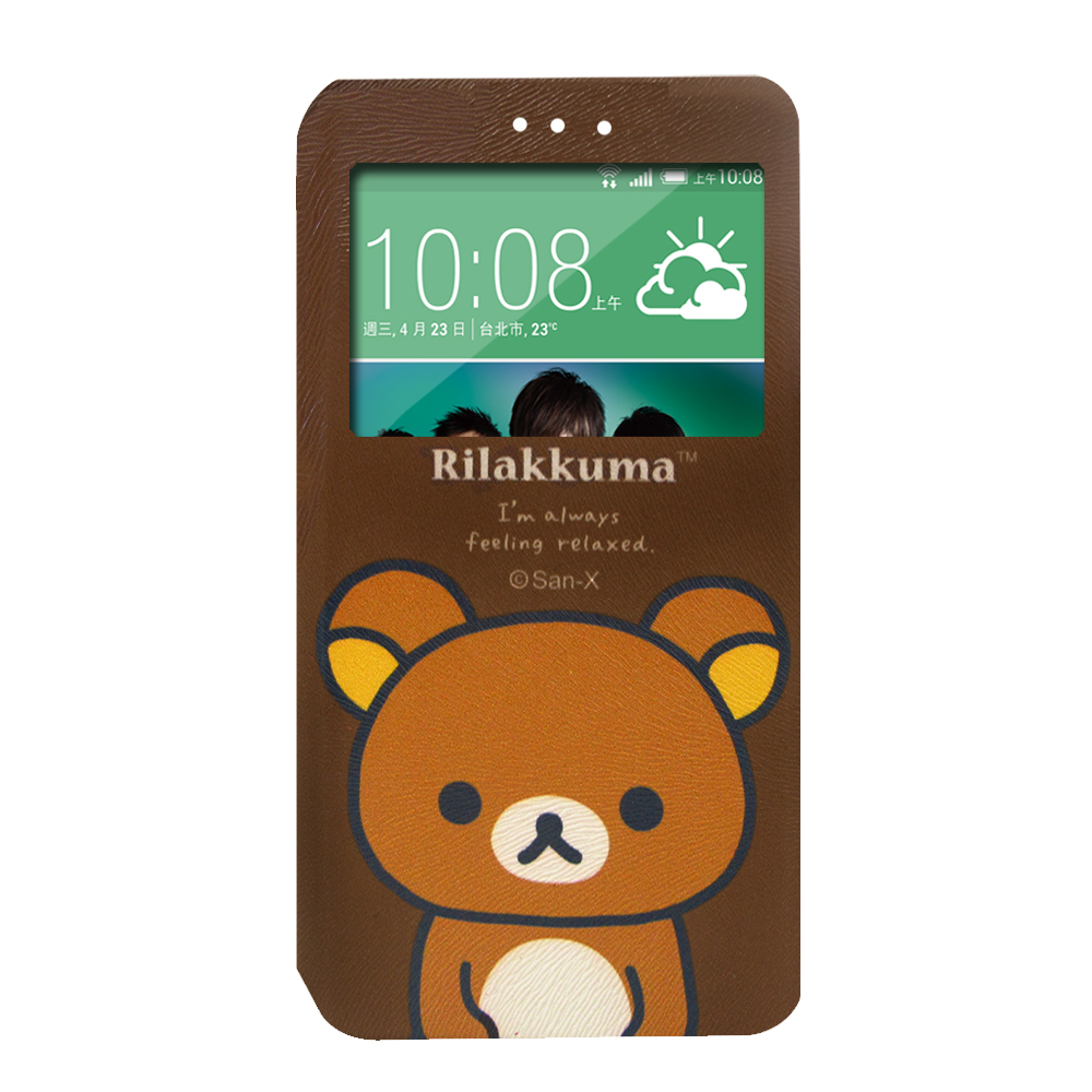 懶懶熊拉拉熊HTC Desire 816彩繪視窗手機皮套貪吃款