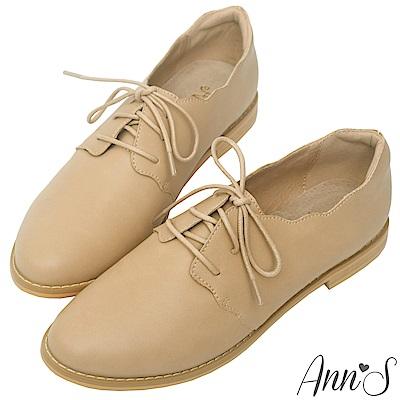 Ann'S甜美學院-波浪花邊素色牛津鞋-杏
