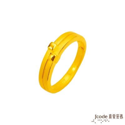 J'code真愛密碼 愛情馬拉松黃金女戒指