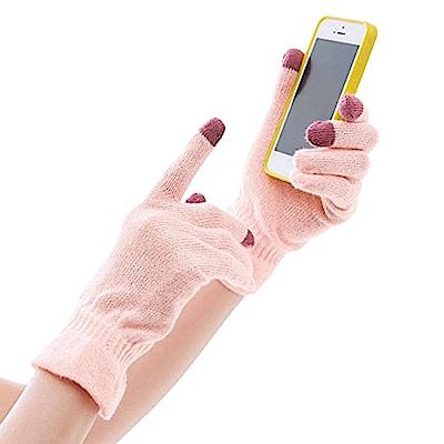 日本COGIT 智慧觸控全天保濕護手套1雙