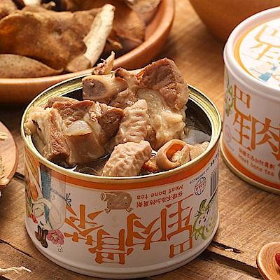 軒閤食品 即開即食新鮮湯品罐頭-巴生肉骨茶(230g/罐)