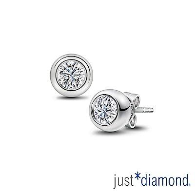Just Diamond 18K金 鑽石耳環-璀璨星光