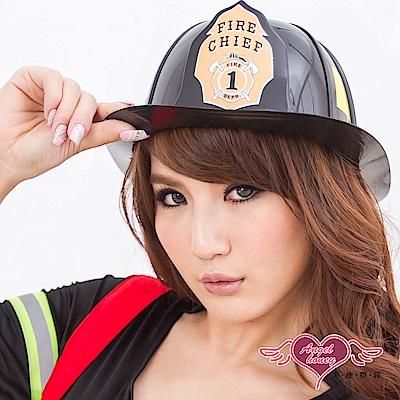 消防帽 救火隊長 職業角色扮演道具配件(黑F) AngelHoney天使霓裳