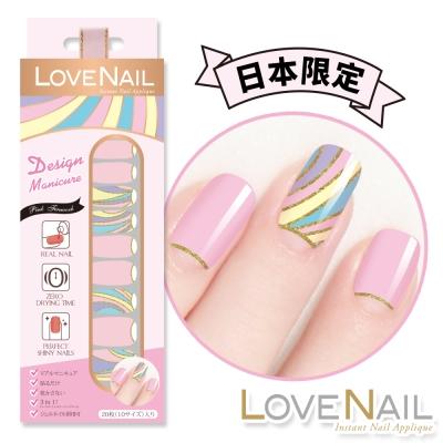 LOVE NAIL 持久指甲油貼 日本限量系列-Pink Fireworks粉紅煙火