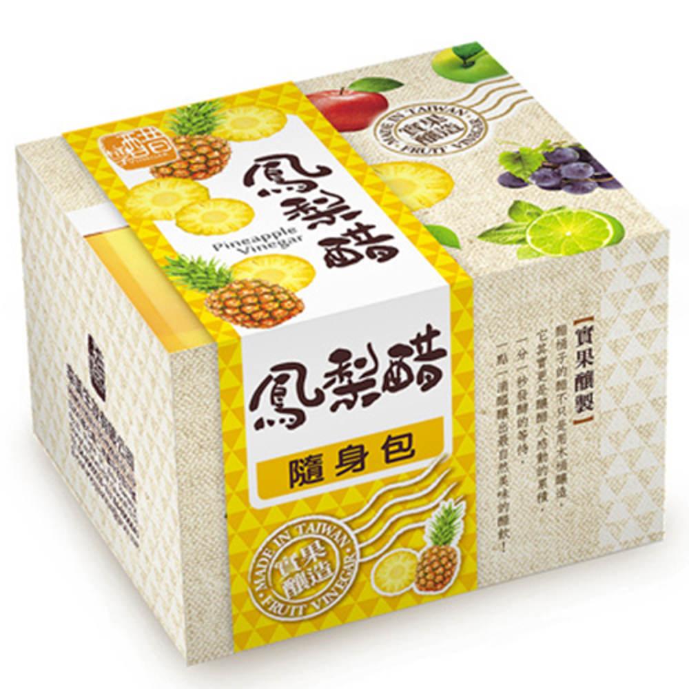 醋桶子 果醋隨身包-鳳梨醋(10入/盒)