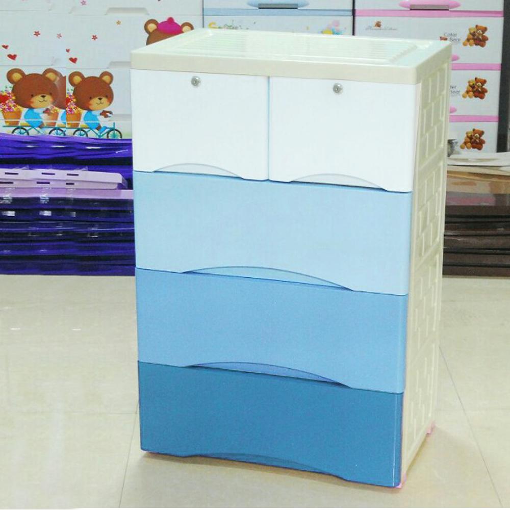 Amos四層漸變色塑膠收納櫃