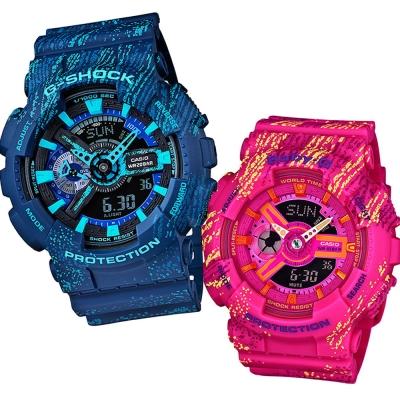 CASIO潮流必備霧狀蠟筆紋路印刷概念休閒組合錶(GA110TX-2+BA110TX-4