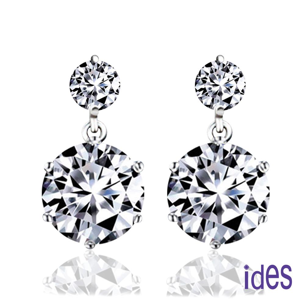 ides愛蒂思 璀璨典雅 設計款1克拉F/VS1八心八箭完美車工鑽石耳環(1邊50分)