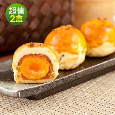 預購-樂活e棧-冬瓜鳳梨蛋黃酥禮盒5顆盒共2盒-蛋奶素