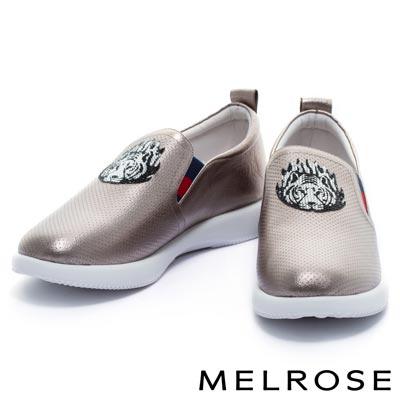 休閒鞋-MELROSE-老虎造型燙鑽飾片全真皮厚底休閒鞋-古銅