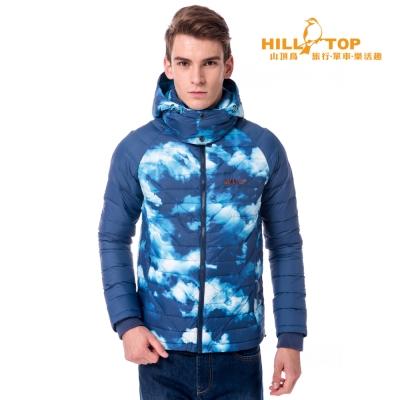 【hilltop山頂鳥】男款超撥水蓄熱羽絨外套F22MW1深藍白雲彩印花