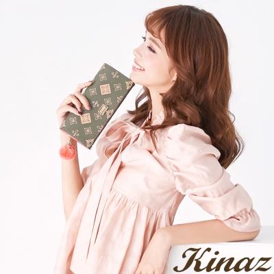 KINAZ-暖暖耀眼掀蓋式長夾-太陽系列