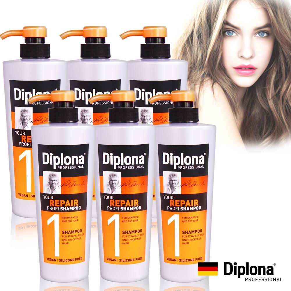 德國Diplona專業級強力修護洗髮精600ml超值六入