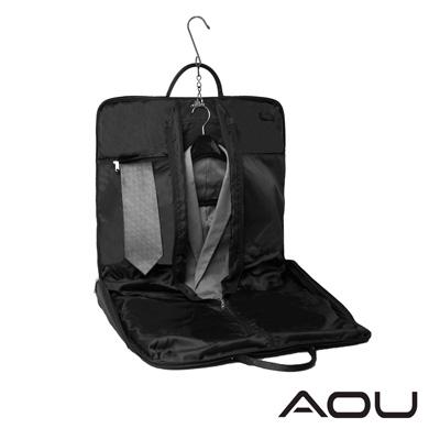 AOU 商務出差 高質感西裝套 防皺衣物收納袋(黑)66-038