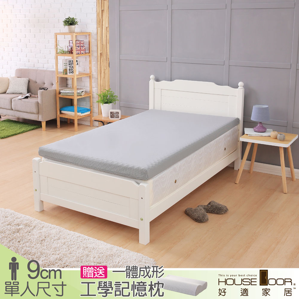 HouseDoor記憶床墊 竹炭波浪9公分厚吸濕排濕表布 贈工學記憶枕-單人3尺