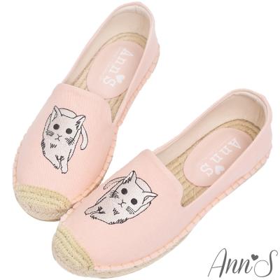 Ann'S溫柔貓咪手繪刺繡草編鞋-粉