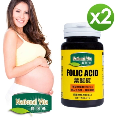 National Vita 準備懷孕+懷孕前期必備 顧可飛葉酸錠(2瓶組)