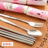 不鏽鋼三合一環保餐具
