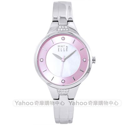 ELLE 優雅晶鑽時尚手錶-珍珠貝X銀/32mm