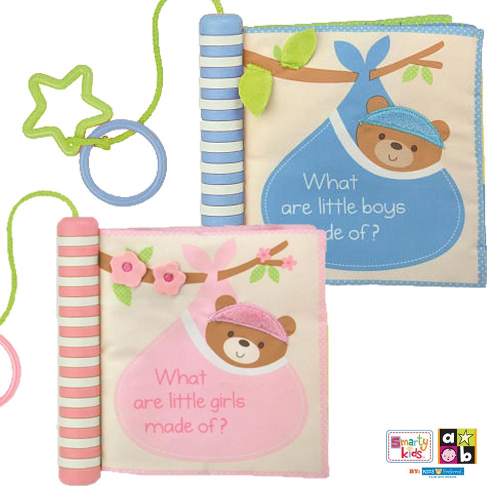【聖誕快樂】寶寶聖誕驚喜袋-寶寶好聰明