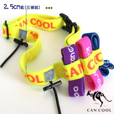CAN COOL敢酷 2.5cm寬 號碼帶(3補給環)(黃橘)C150311007