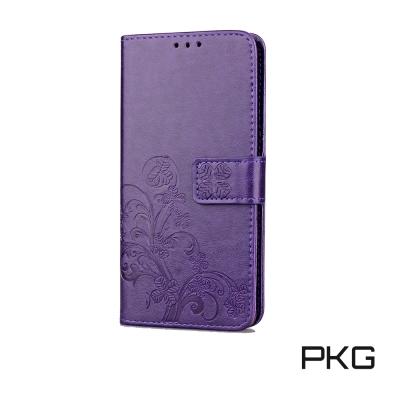 PKG HTC U Ultra 側翻磁扣皮套-經典紫