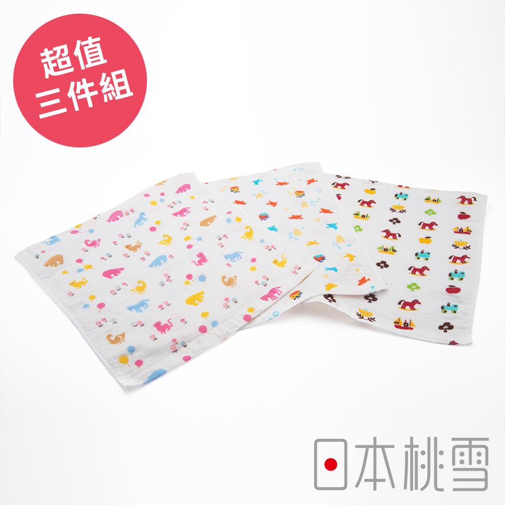 日本桃雪可愛紗布方巾(可愛好朋友-超值三件組)