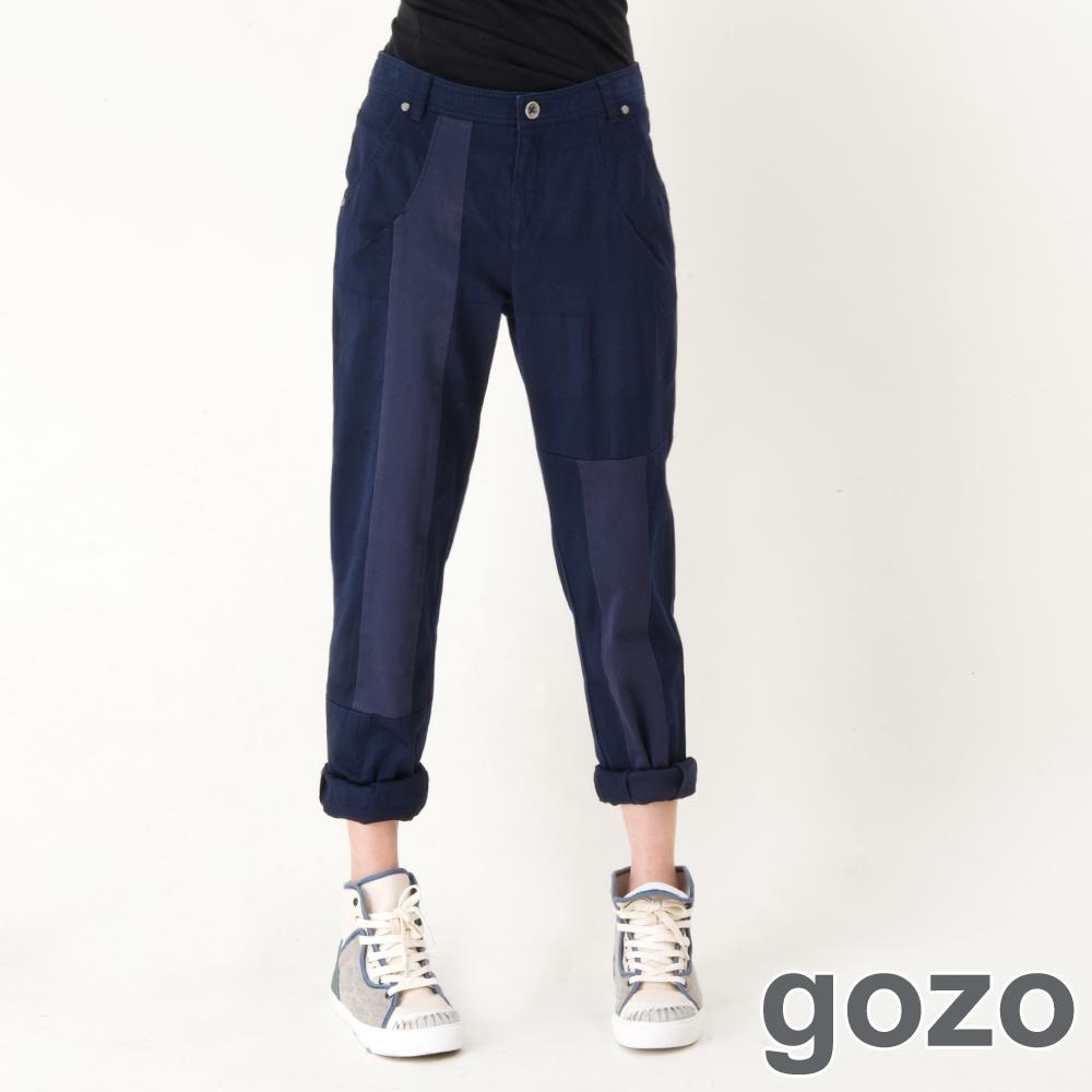 gozo個性拼接配色直筒長褲深藍