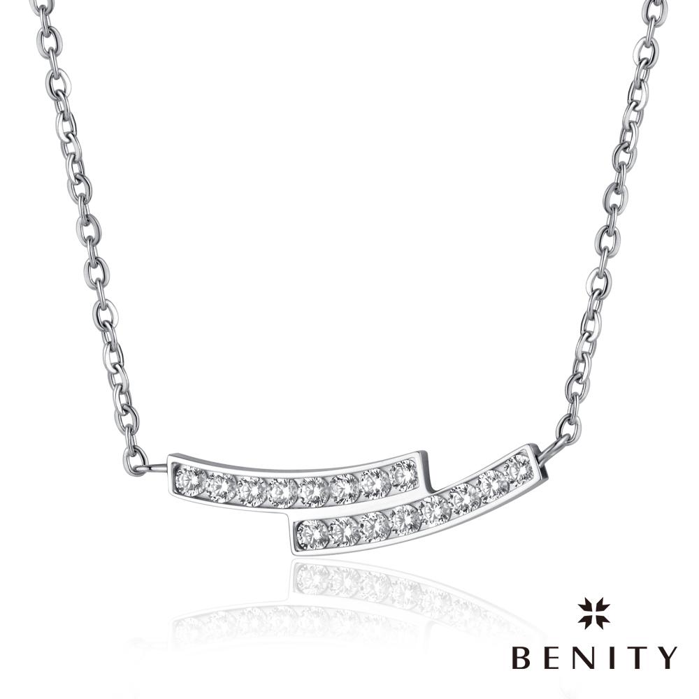 BENITY 微心 316白鋼/西德鋼/八心八箭CZ 美鑽 女項鍊