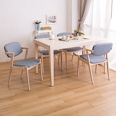AS-莫爾實木餐桌椅組(一桌四椅)-135x80x77cm