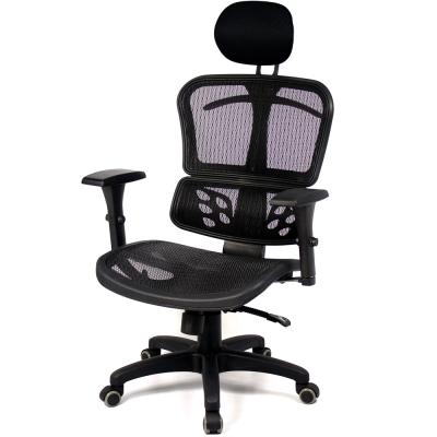 aaronation愛倫國度 - 頭枕式藍鑽級蝴蝶網背辦公椅/電腦椅/主管椅