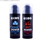 德國Eros POWER 冰火之歡 情趣提升凝膠 30ml