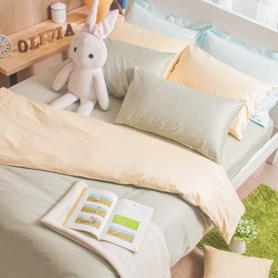 OLIVIA 果綠 鵝黃  雙人床包被套四件組 素色無印