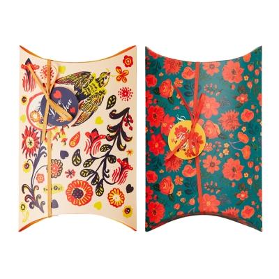 7321 Design 彩繪塗鴉枕形禮物盒組L(2入)-NL娜塔莉