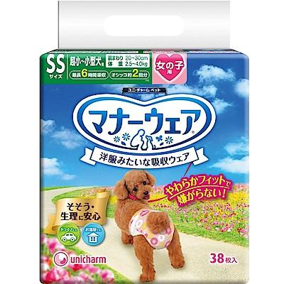 Unicharm消臭大師 女用禮貌帶 超小型犬用 SS號 兩包組