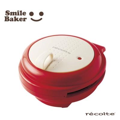 recolte Smile Baker 微笑鬆餅機(聖誕節限定版) (RSM-1-R)