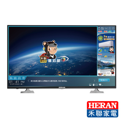 HERAN禾聯 39型 智慧聯網LED液晶顯示器 HF-39EA1