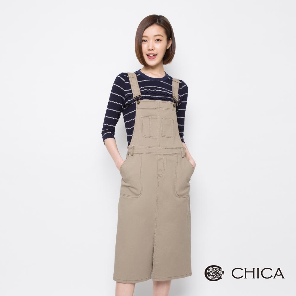 CHICA 夏日野餐配色縫線設計吊帶裙(2色)