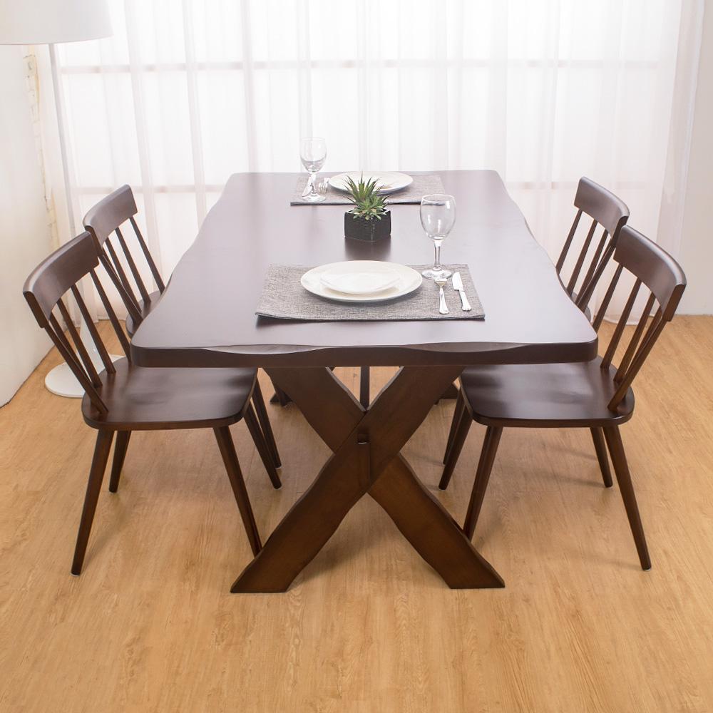 Bernice-利安實木餐桌椅組(一桌四椅)-150x90x76cm