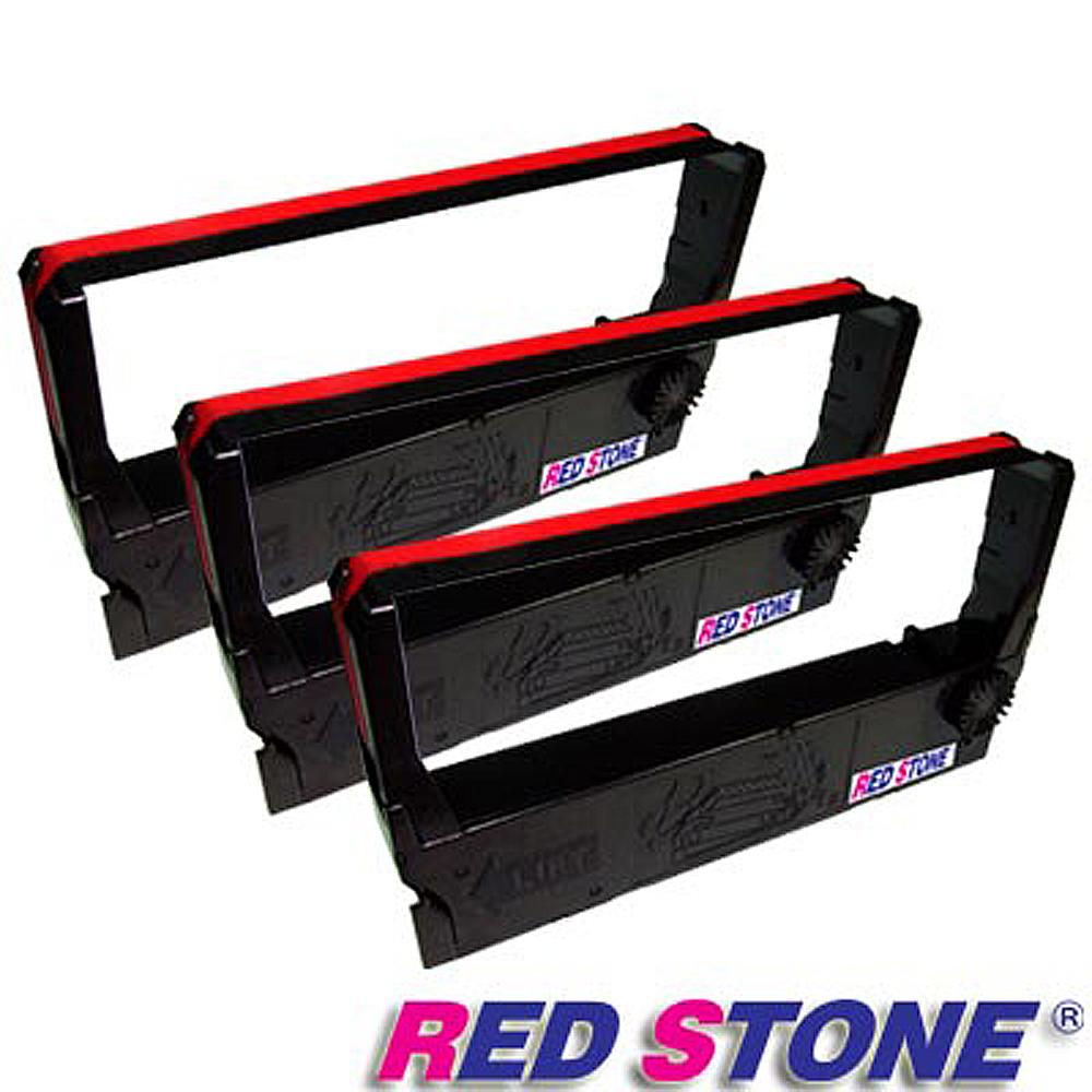 RED STONE for EPSON ERC23收銀機/記錄器 色帶(1組3入)黑色&紅色