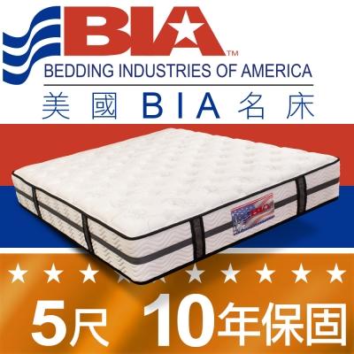 美國BIA名床-San Diego 獨立筒床墊-5尺標準雙人