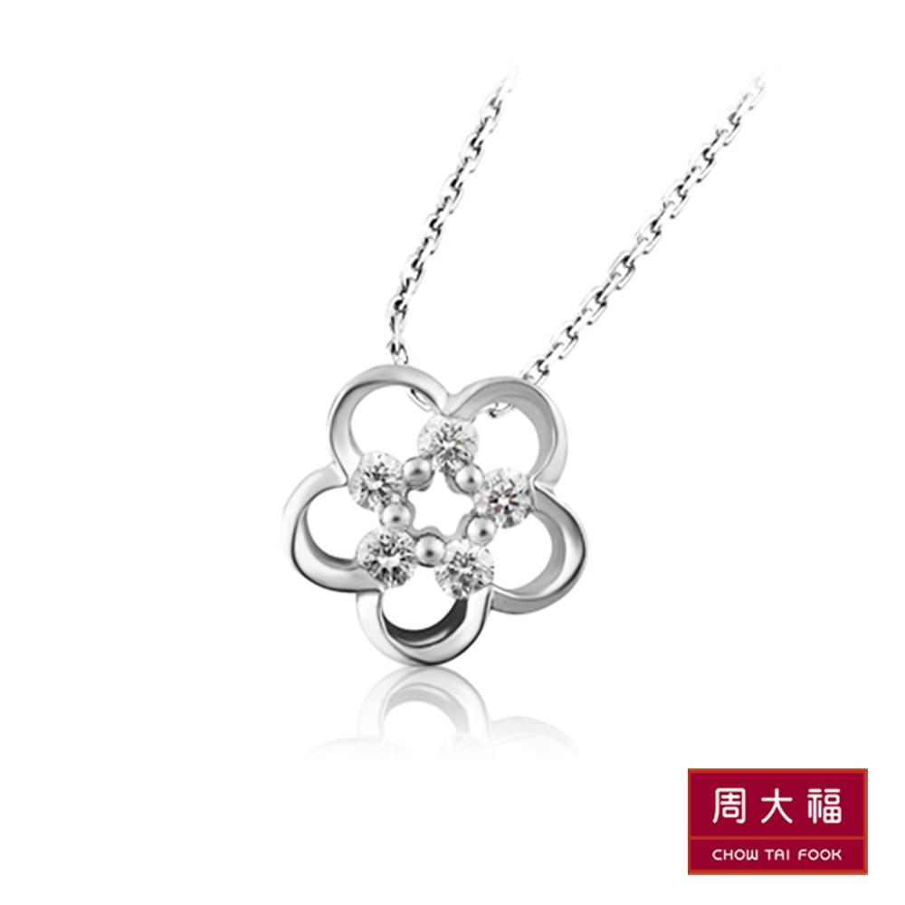 周大福  花朵造型鑽石18K金吊墜 @ Y!購物