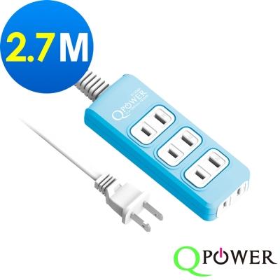 Qpower太順電業 太超值系列 TS-204A 2孔3+1座延長線(碧藍色)-2.7米