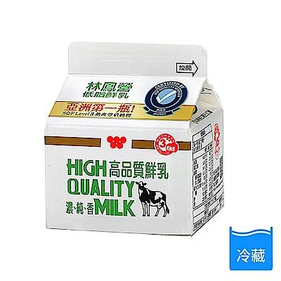 林鳳營鮮乳低脂 228ml 六瓶組