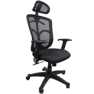 Design 品格紳士網背辦公椅