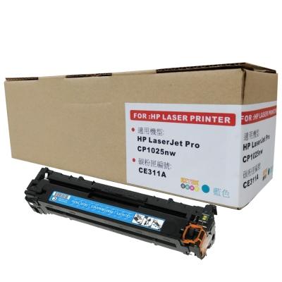 EZTEK HP CE311A 藍色環保碳粉匣