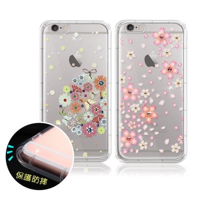 PGS施華洛世奇彩鑽 iPhone 6/ 6S Plus 花語水晶氣墊空壓殼